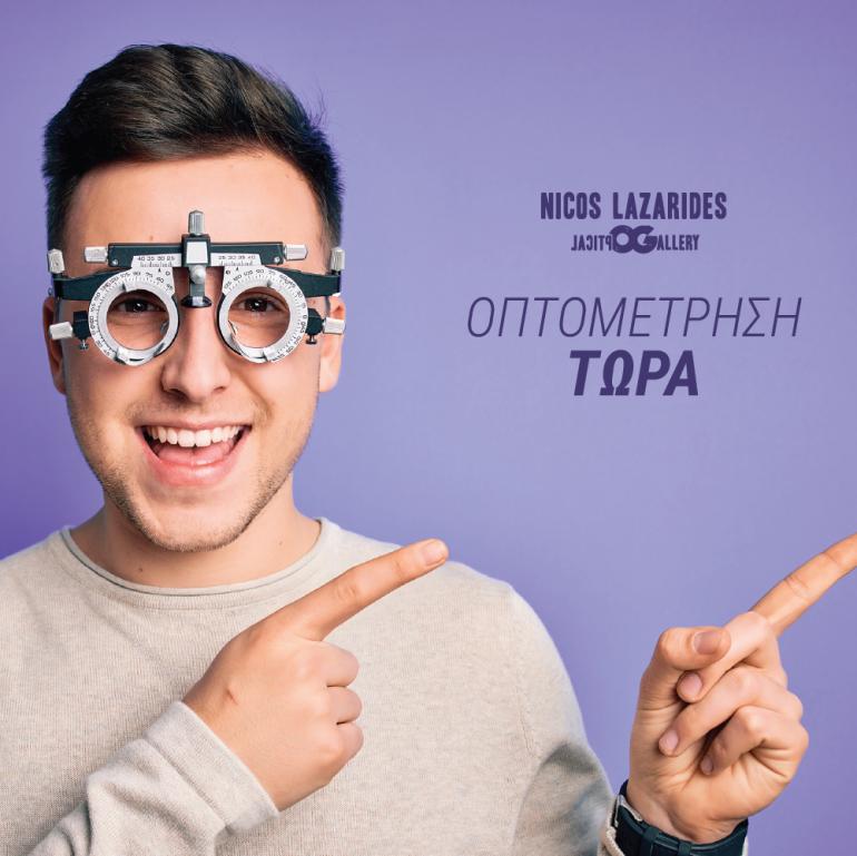 Lazarides Optical